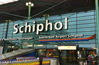 Schiphol Airport Amsterdam - 4