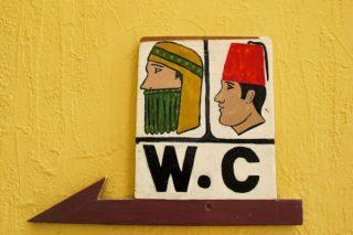 arabisch-toilet
