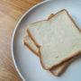 Het woord 'boterham' wordt afgeschaft