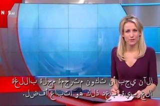 journaal arabisch ondertiteld