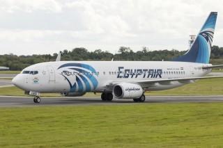 EgyptAir Boeing 737