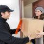Pakketje voortaan altijd afgeleverd bij uw buren